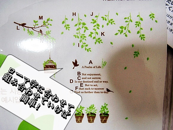 Wall stickers (21)