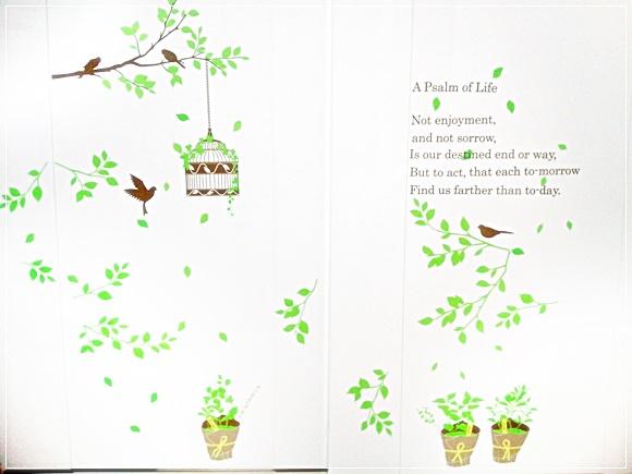 ウォールステッカー 植物やグリーンで壁やドアが簡単に華やかアレンジ