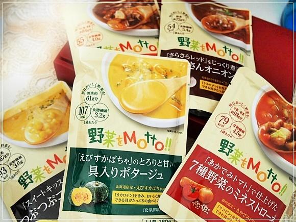 野菜を食べるスープ モンマルシェ クチコミ