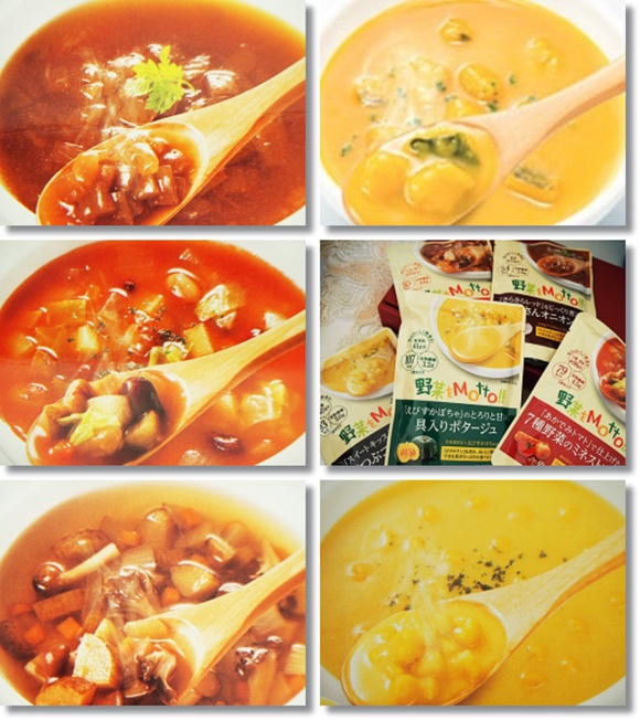 vegetable-soup-mon-marche (2)