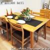ベルメゾンデイズ家具でダイニングをコーディネート!ダイニングテーブル椅子セット、チェスト