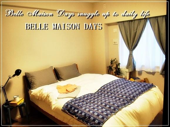 ベルメゾンデイズ家具でベッドルームをコーディネート!ベッド、マットレス、枕、掛布団、カバー