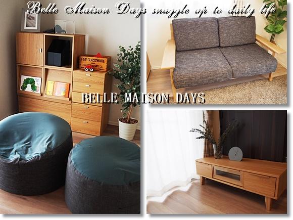 ベルメゾンデイズ家具でリビングをコーディネート!ソファ、クッション、テレビ台、キューブボックス