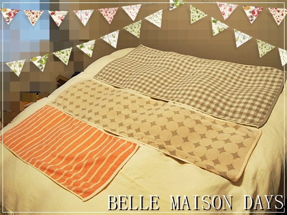 belle-maison-quick-drying-towel (27)