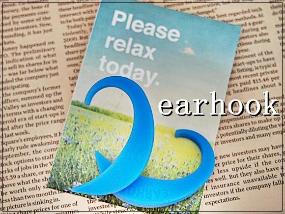 VDT症候群(肩凝り、頭痛、目の疲れ)のために医師が作ったイヤーフック!耳かけリラクゼーションギアの口コミ