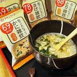freeze dry-amanofood-zousui (15)