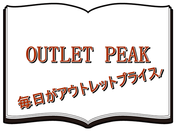 OUTLET PEAK (13)