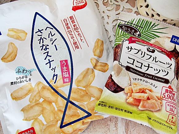 DHCサプリメント ダイエット