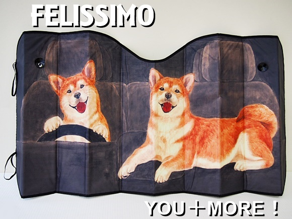 felissimo-sunshade-car-dog (5)