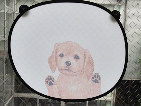 felissimo-sunshade-car-dog (8)