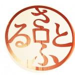 furusatonouzei-satofuru (2)