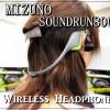 ミズノ サウンドラン800の使用感レビューと口コミ!ワイヤレスヘッドホン