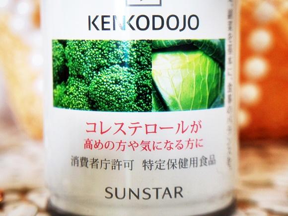 sunstar-salana-cholesterol (15)