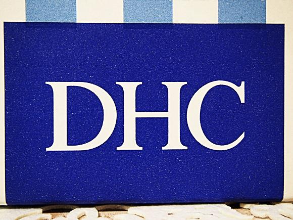 DHCぶっとび CM 定期便
