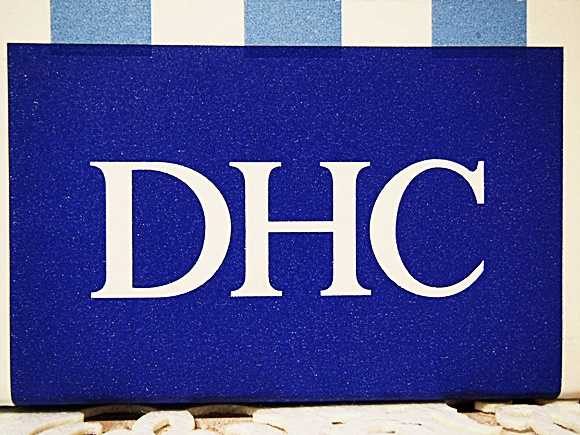 dhc-gene-test (14)