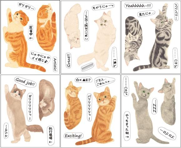 felissimo-neko-cat-youmore (12)
