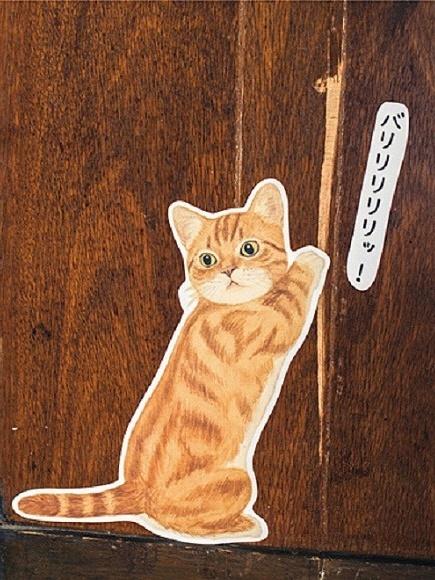 felissimo-neko-cat-youmore (13)