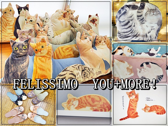 フェリシモ猫部発のユーモアと癒しをくれるネコグッズ6選はSNS映えする