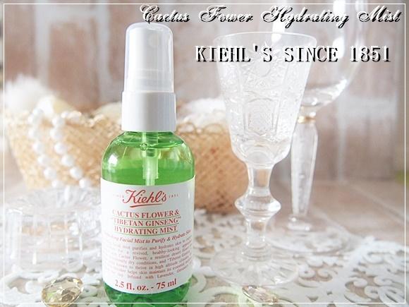 kiehls-kiehls-cactus-flower-mist (5)