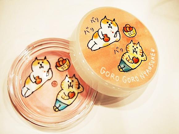 loft-furupuru-cream (2)