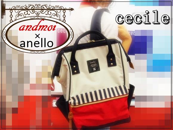 cecile-andmoi-4