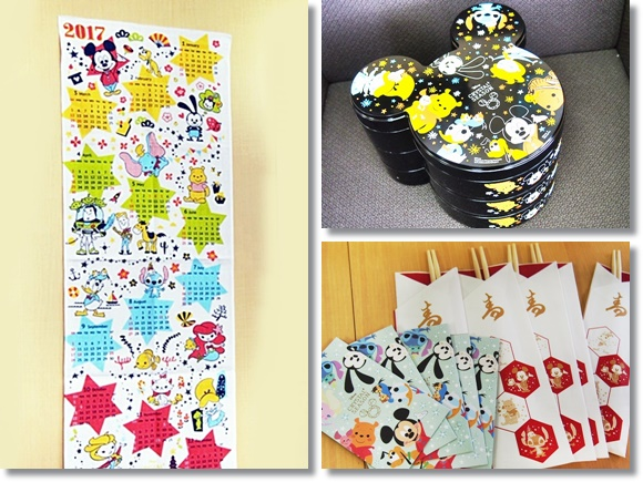 disney-osechi-bellemaison-mickey-3-25