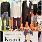 kcrat-2