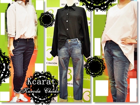 kurodachieko-kcarat-tapered-denim-pants-19