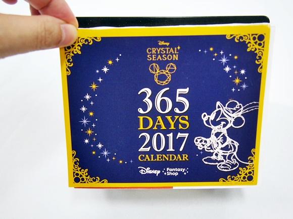 disney-calendar-new-year-goods-28
