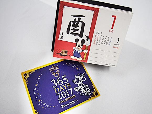 disney-calendar-new-year-goods-29