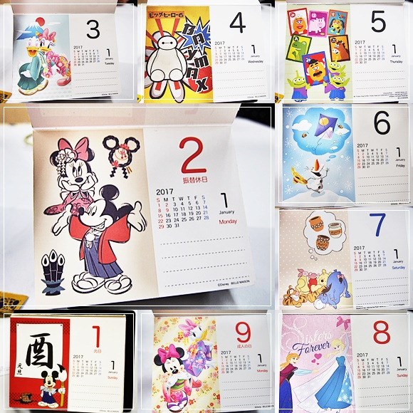 disney-calendar-new-year-goods-33