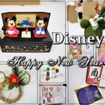 disney-calendar-new-year-goods-37
