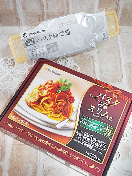 pasta-de-slim-5