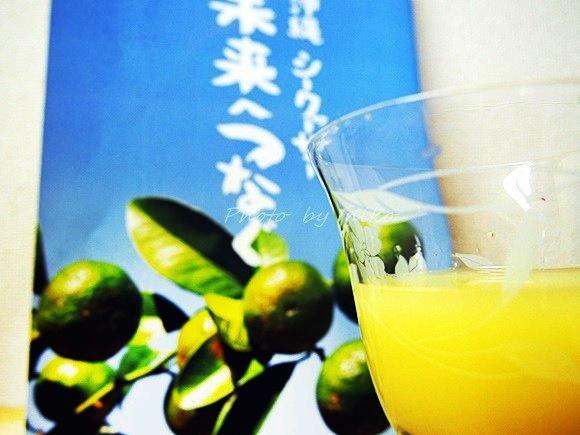 citrus-depressa-1