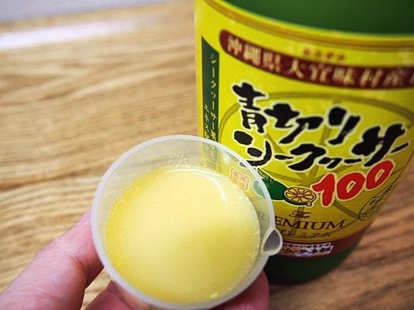 citrus-depressa-6