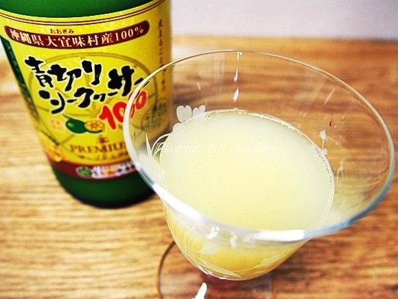 citrus-depressa-9