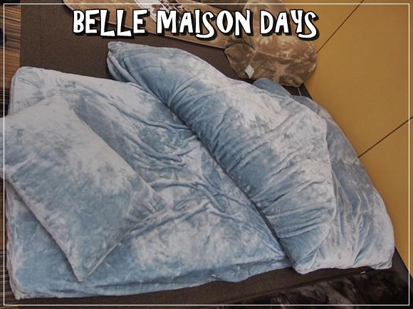 ベルメゾンデイズ ふんわりとろけるような掛け布団カバーは毛布以上の使い心地