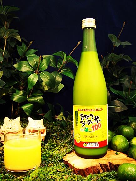 citrus-depressa-drink-2