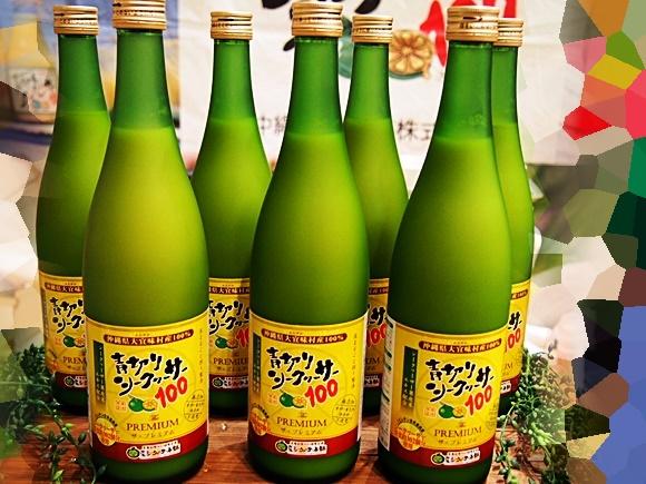 citrus-depressa-drink-3
