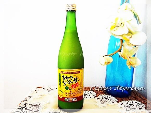 citrus-depressa-drink-6