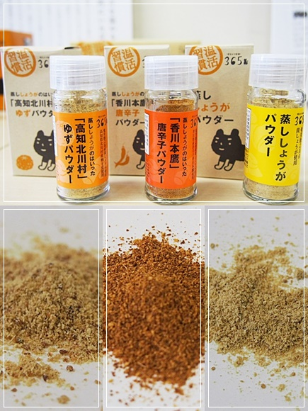 hietori-syouga-ginger-37