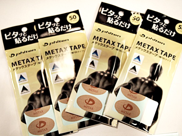 phiten-metax-tape-power-4