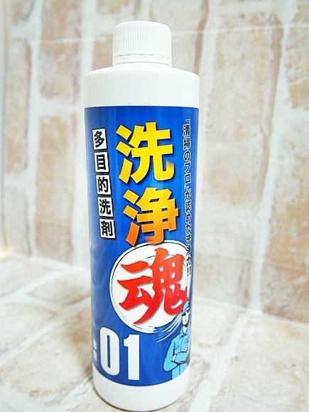 洗浄魂 01 多目的洗剤