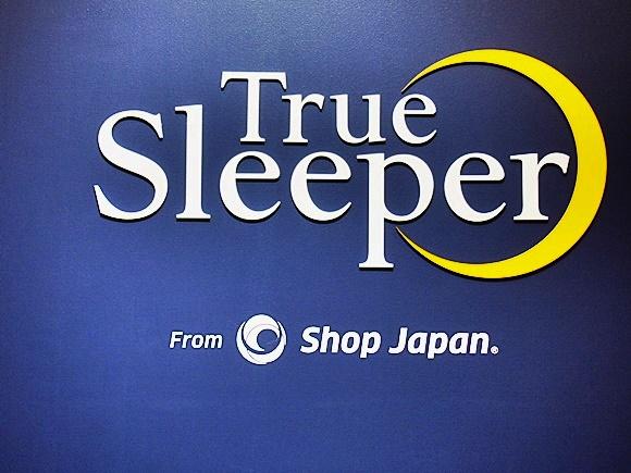 truesleeper-mattress-kuchikomi-18