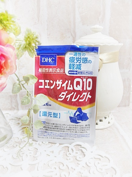 dhc-coq10-supplement-8