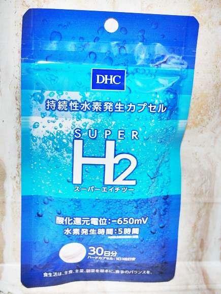 dhc-supplement-h2-2