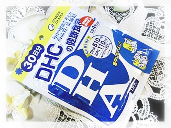 DHC DHA サプリメント無料プレゼント!集中&サラサラ成分限定無料請求
