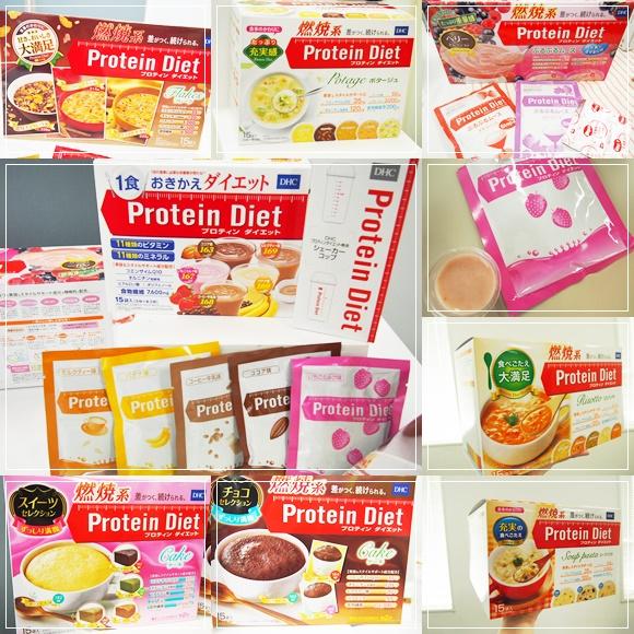 DHC売上ランキング ダイエット部門1位は、もちろんプロテインダイエット!