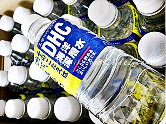 DHC 海洋深層水 無料プレゼント 限定