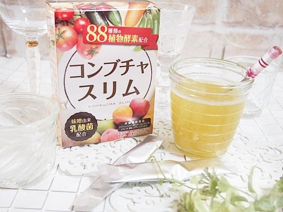 コンブチャを飲んだ感想!飲み方アレンジで置き換えダイエットにおすすめ